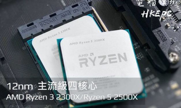 AMD Ryzen 5 2500X and Ryzen 3 2300X CPU Benchmarks in Cinebench Leaked – Quad Core Overclocks To 5.66 GHz on LN2, Tested